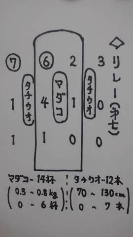 1568495564197.jpg