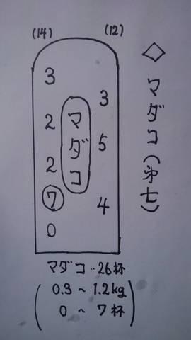 1568590834840.jpg