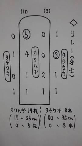 1577796520471.jpg
