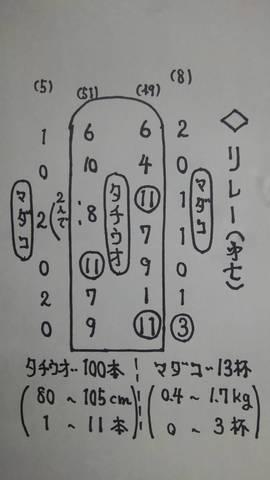 1578917821987.jpg