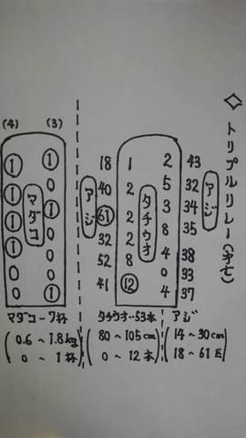 1578921207195.jpg