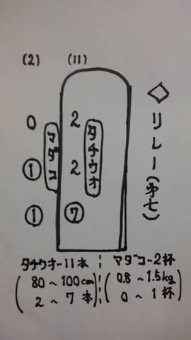1580942983271.jpg