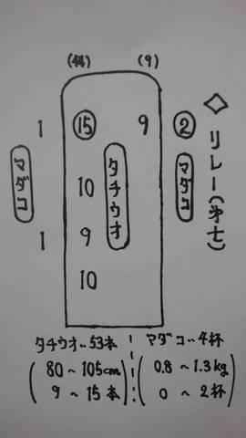 1581691881789.jpg