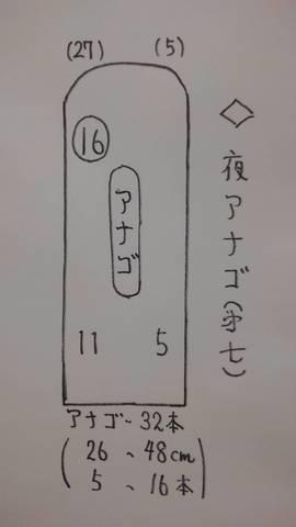 1592185133839.jpg
