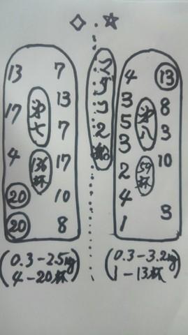 sPD1-1592475902-5-684.jpg