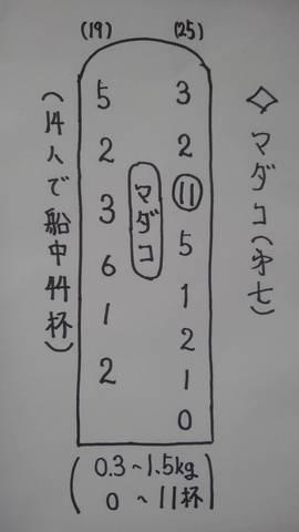 1593847133213.jpg