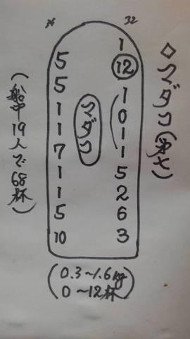 1595503999999.jpg