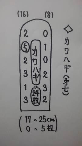 1605431769145.jpg
