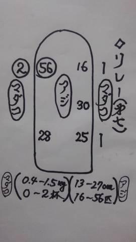 1607551253128.jpg