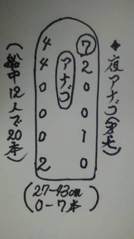 1624718138873.jpg